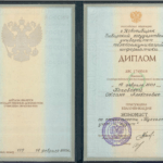 Диплом экономист - Береснева Оксана Алексеевна