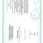 Диплом допуск -Диплом - Носенко Дания Халиулловна
