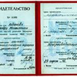 Эксперт-почерковед Лобанов Александр Михайлович