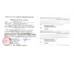 свидетельство № 516 от 30.11.2018 года на право самостоятельного производства строительно-технической экспертизы, по специальности 16.1 «Исследование строительных объектов и территорий, функционально связанной с ними, в том числе с целью определения их стоимости»